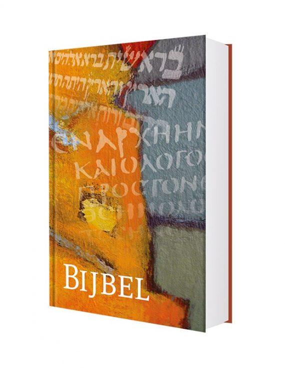 Nieuwe Bijbelvertaling Henk Pietersma