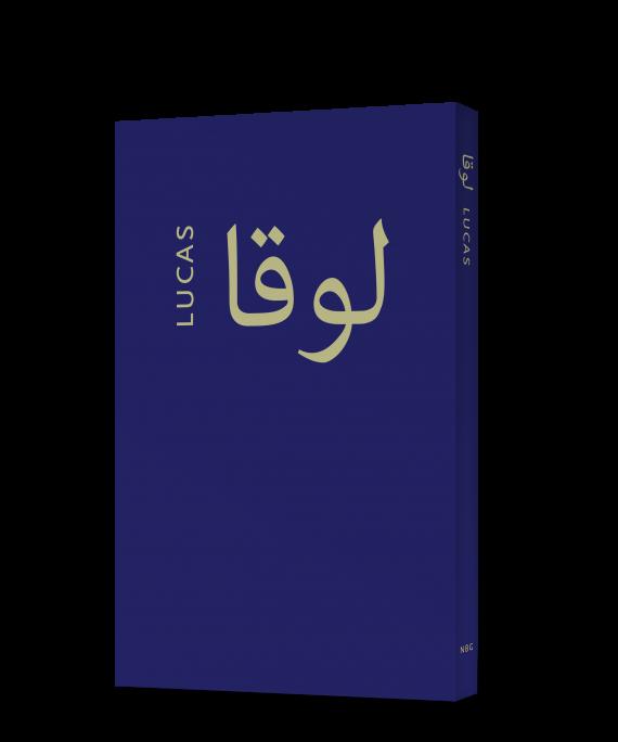 Lucasevangelie Arabisch-Nederlands