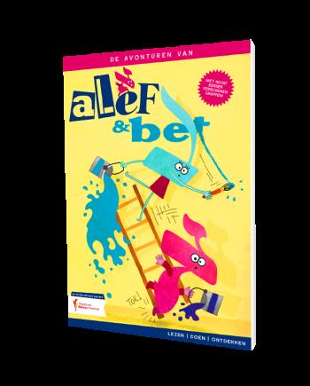 De avonturen van Alef & Bet